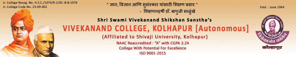 Welcome to Vivekanand College, Kolhapur ::